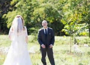 First Look, Maine weddings